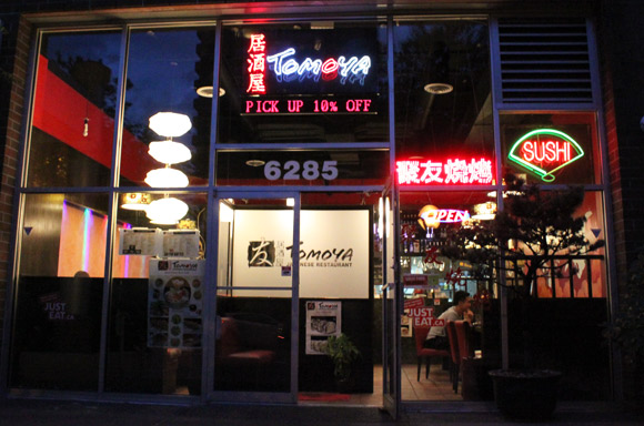 Tomoya Japanese Restaurant near Metrotown has lots of lights