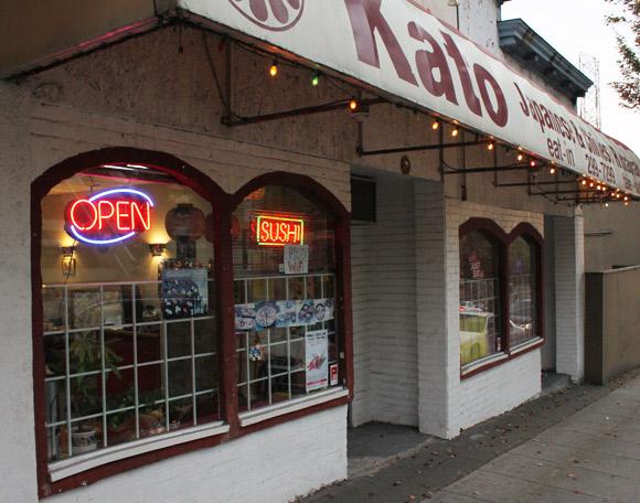 Kato Japanese & Chinese Restaurant on Hastings