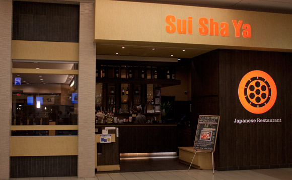 Sui Sha Ya in Metrotown, Burnaby