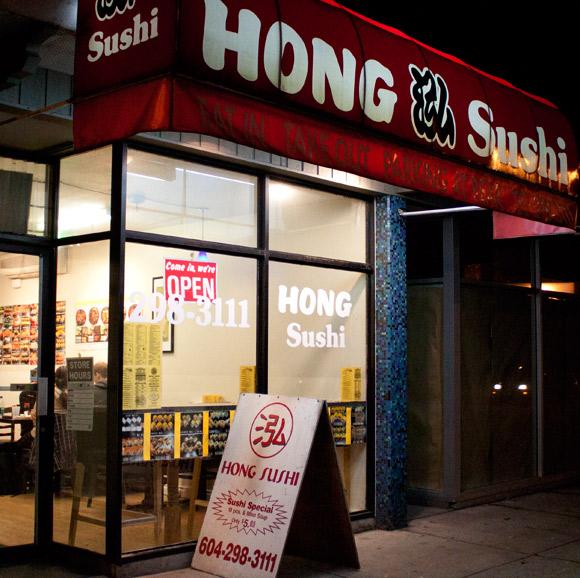 Hong Sushi