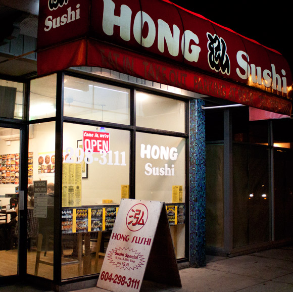 Hong Sushi on East Hastings near Kensington Mall