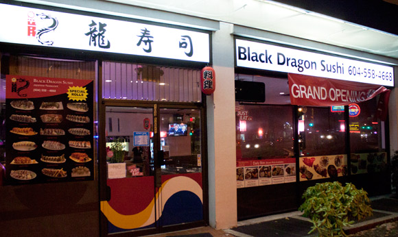 Black Dragon Sushi Restaurant on Kingsway