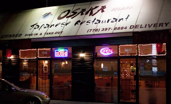 Osaka Island Japanese Restaurant on Edmonds in Burnaby