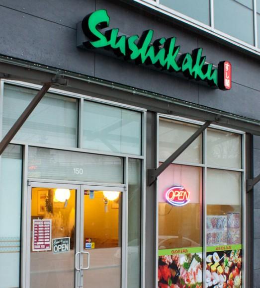 Sushi Kaku