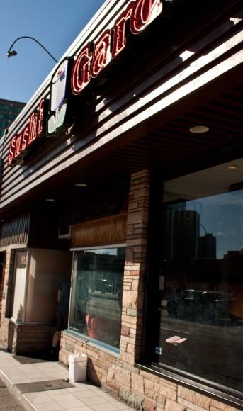 Sushi Garden Restaurant in Burnaby