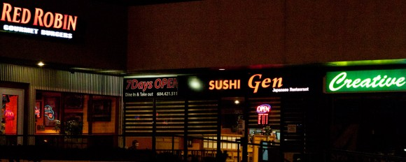 Sushi Gen Restaurant in Burnaby