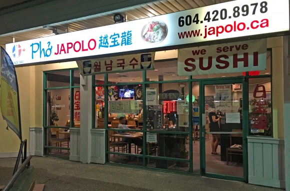 Japolo Sushi